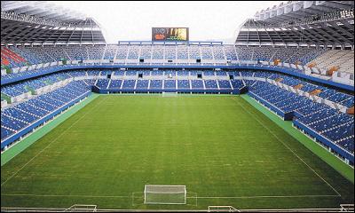 Daejeon Citizen Stadium