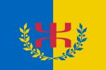 Kabylie Flag